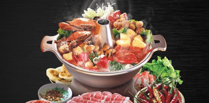 hot-pot_website_dec2018-2